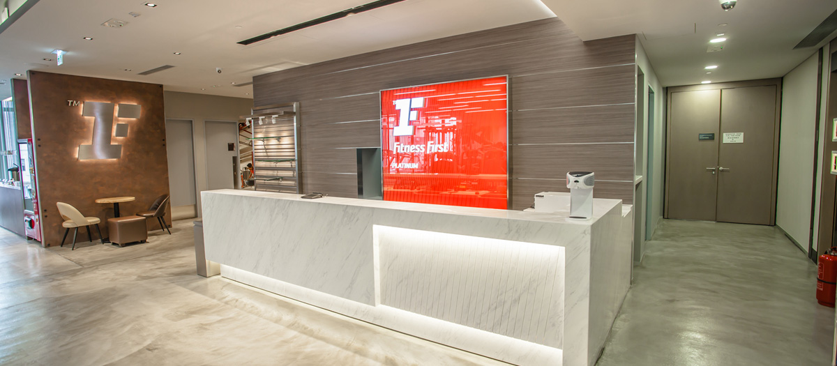 Fitness First Causeway Bay Reception